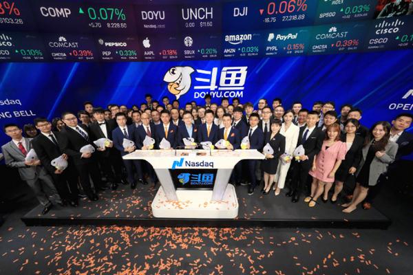 斗鱼上市首份财报:第二季度营收18.73亿元,同比增长133.2%