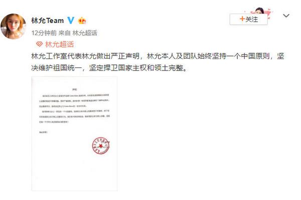 林允工作室发表声明:宣布与Calvin Klein停止一切合作关系