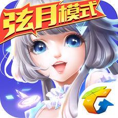 QQ炫舞自走棋手游官网新版本
