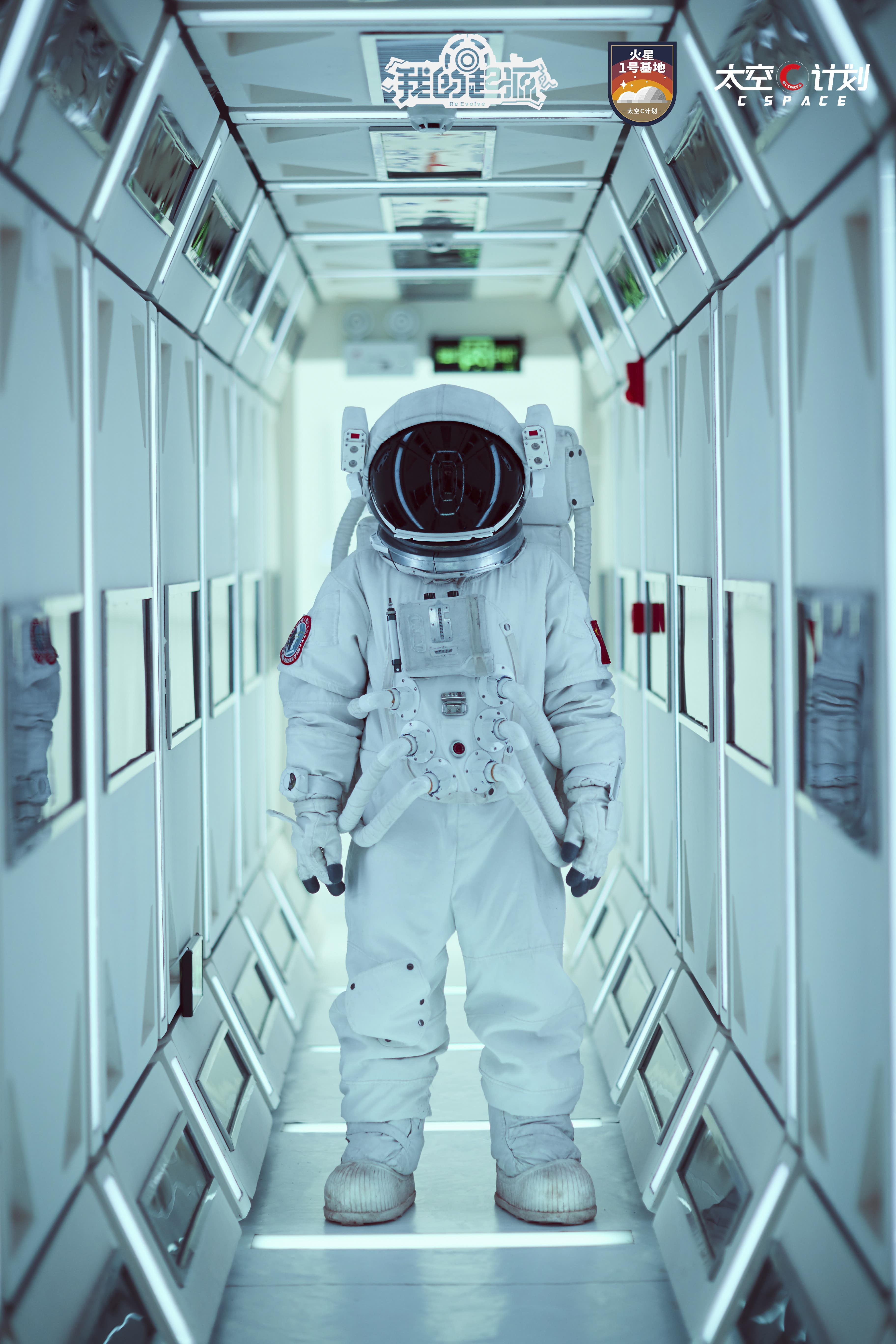 【登陆火星 寻找起源】我的起源X火星1号基地 线下活动今日启动!