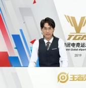 王者荣耀8月首战:KSSC技压群雄摘得新赛季首个周冠军