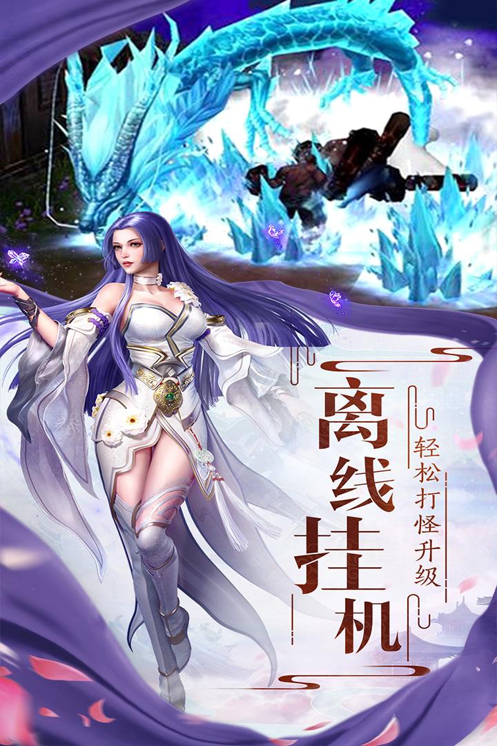封神幻想九游版