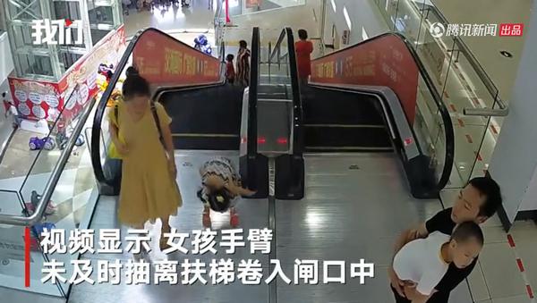 女童手臂卷入扶梯是怎么回事-女童手臂卷入扶梯詳情介紹