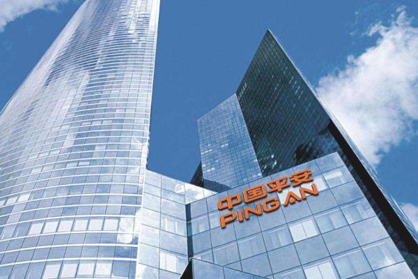 中国平安回应汇丰事件:对汇丰入股纯属财务性投资