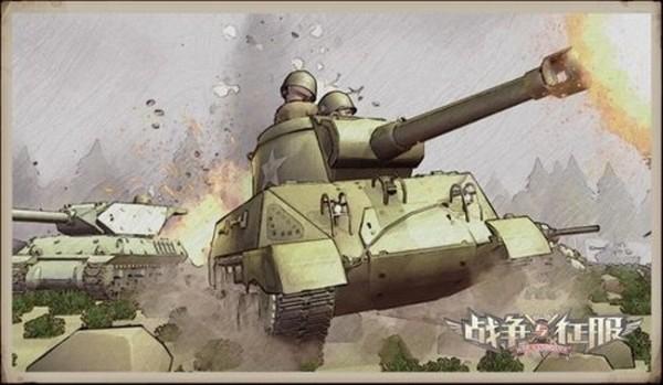 战争与征服攻略