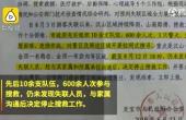 上海大学一副教授登山失联14天,600余人搜救至今下落不明