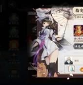 剑网3指尖江湖微信游戏六周年纪念活动玩法介绍