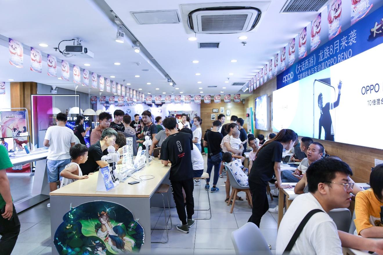 OPPO大话西游龙族主题门店亮相,游戏联运增强商业化运营能力