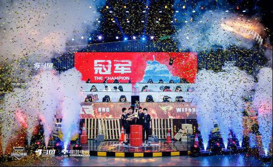 斗鱼DOT和平精英总决赛 天霸战队上演惊天逆转捧起冠军奖杯