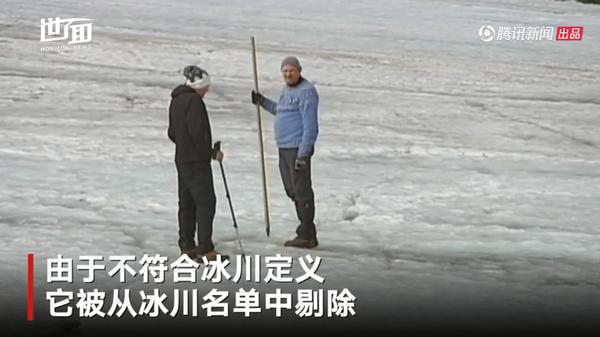 人类为奥克冰川举行葬礼:只剩不到1平方公里,被冰川界除名