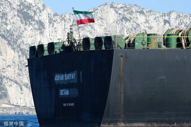 伊朗油轮已释放:直布罗陀已释放伊朗油轮,驳回美国延长扣押的要求