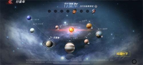 """史上最强BOSS霸气登场!CF手游""""拳魔兄弟""""全新版本今日发布"""