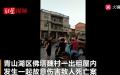 南昌托管所凶案:南昌一托管所发生凶案,两女子和8岁男孩被房东杀害