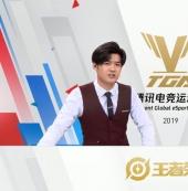 王者荣耀8月第二周C组:上官婉儿横扫千军 DVG2:1获胜夺冠