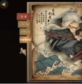 剑网3指尖江湖的剑魔谢云流的打法介绍