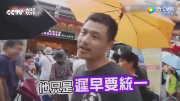 大陆小伙怼台湾媒体:台湾永远都是中国的!