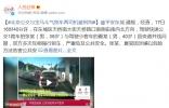 北京公交与宝马斗气别车两司机被刑拘