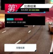 狂野飙车9赛车零件玩法介绍