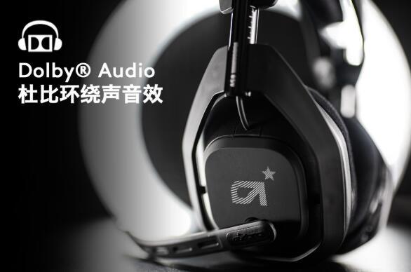 """竞游新""""声"""" 臻享品德 Astro全新升级A50无线游戏耳机麦克风及基座掌握台上市"""