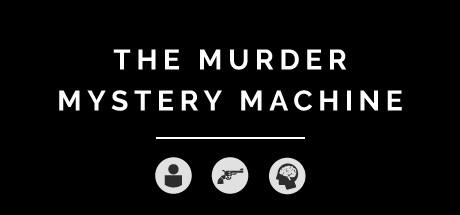 神秘谋杀机器