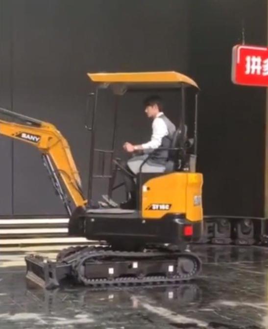王一博开挖掘机是怎么回事-王一博开挖掘机详情介绍