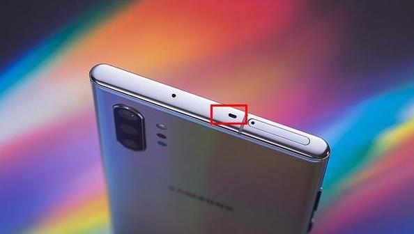 三星note10是否支持红外遥控功能详情一览