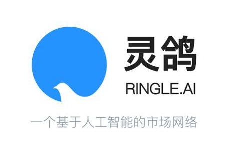 王欣上线新App是怎么回事-王欣上线新App详情介绍