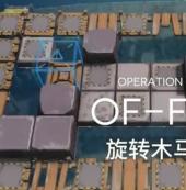 明日方舟火蓝之心嘉年华OF-F3通关攻略