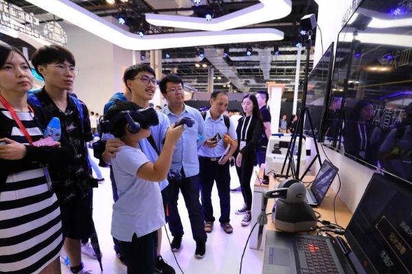 2019世界人工智能大会在上海举行