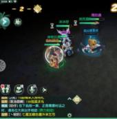神雕侠侣2往日情仇奇遇任务完成方法
