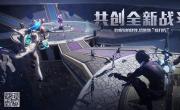 龙族幻想天梯赛猎鹰阵容搭配推荐