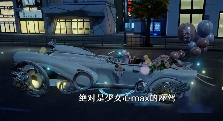 龙族幻想摩登时代座驾获得方法