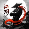 剑与江山2正式版