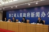 中国第一座农民城龙港撤镇设市