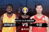 2019年篮球世界杯今日正式开打!
