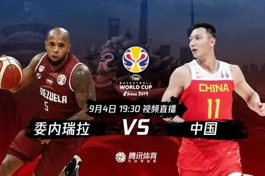 中国男篮现已积极投入到备战委内瑞拉队的训练中