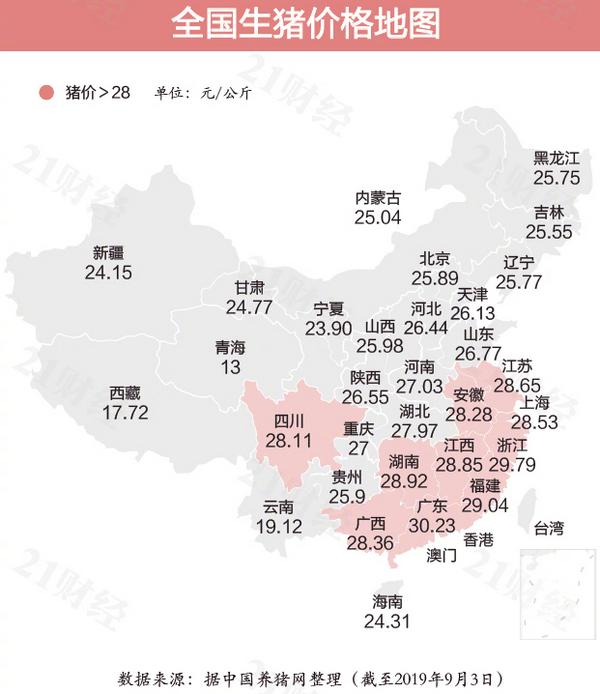 全国猪价地图出炉是怎么回事-全国猪价地图出炉详情介绍