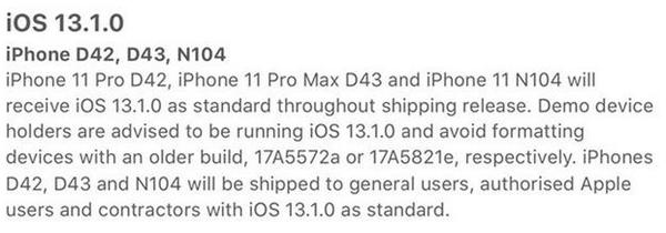 苹果内部文件泄露是怎么回事-苹果内部文件泄露详情介绍