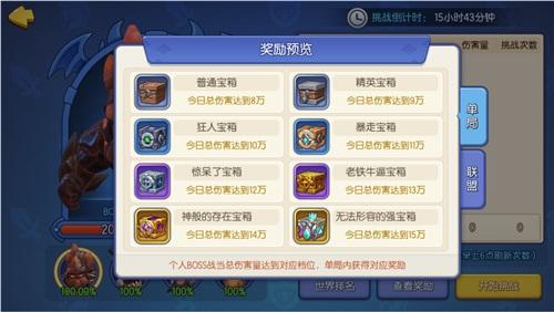《梦塔防手游》版本新玩法 全方位了解联盟系统