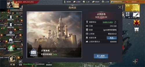 《权力的游戏手游》9月6日全境公测,机密内容抢先曝光