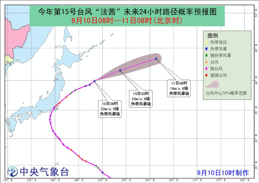 台风法茜袭击日本是怎么回事-台风法茜袭击日本详情介绍