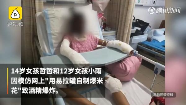 办公室小野回应:女孩发生意外绝不是模仿我的视频,愿提供帮助并配合调查