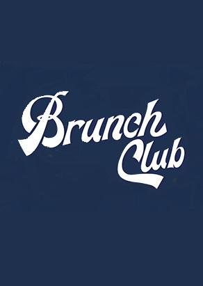 早午餐俱乐部