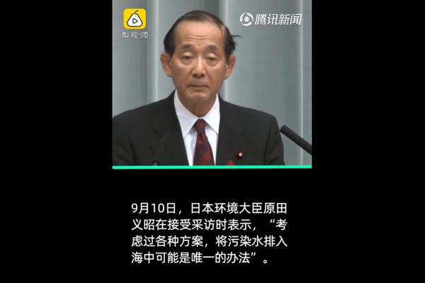 福岛核污染水入海是怎么回事-福岛核污染水入海详情介绍