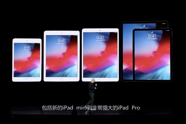 苹果发布第7代iPad:A10处理器10.2英寸屏,售价329美元起