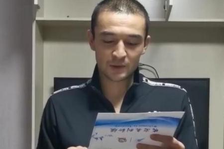 周琦重返新疆男篮备战CBA新赛季,西热力江发外接待词
