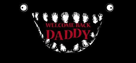 欢迎回来老爸