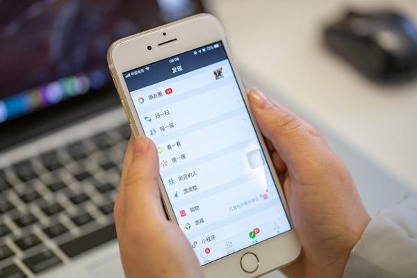 微信又内测新版本:上滑可直接将语音转成文字