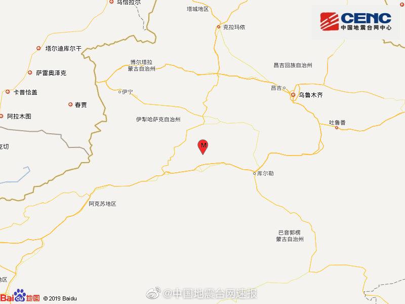 轮台县4.1级地震是什么情况-轮台县4.1级地震具体情况介绍