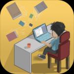 网络小说家模拟安卓版